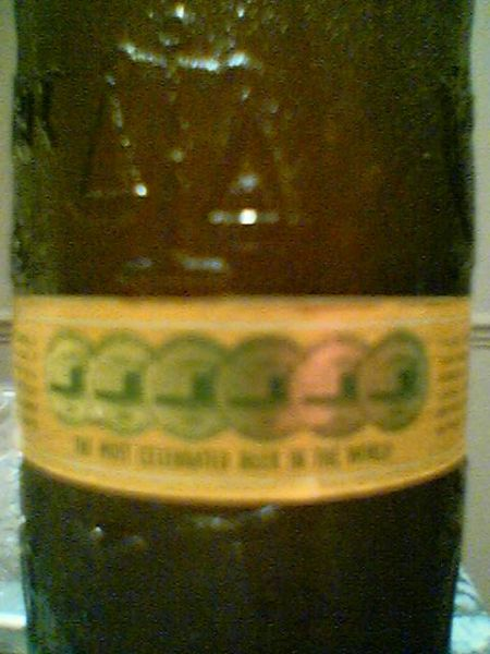 Cobra Extra Smooth Premium Lager Beer centre of middle label