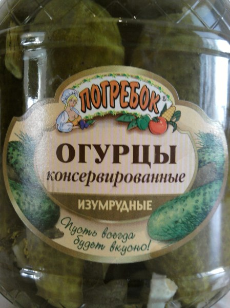 Monolith Isumrudnye Pickled Gherkins front label